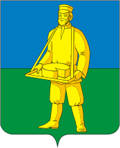 coat_of_arms_of_lotoshino_(moscow_oblast)