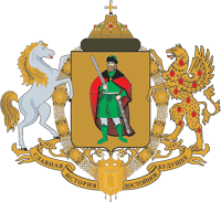 coat_of_arms_of_ryazan_large